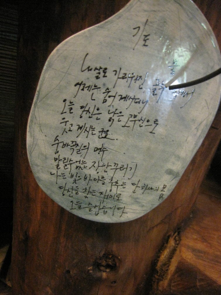 도자기작품IMG_8049.JPG
