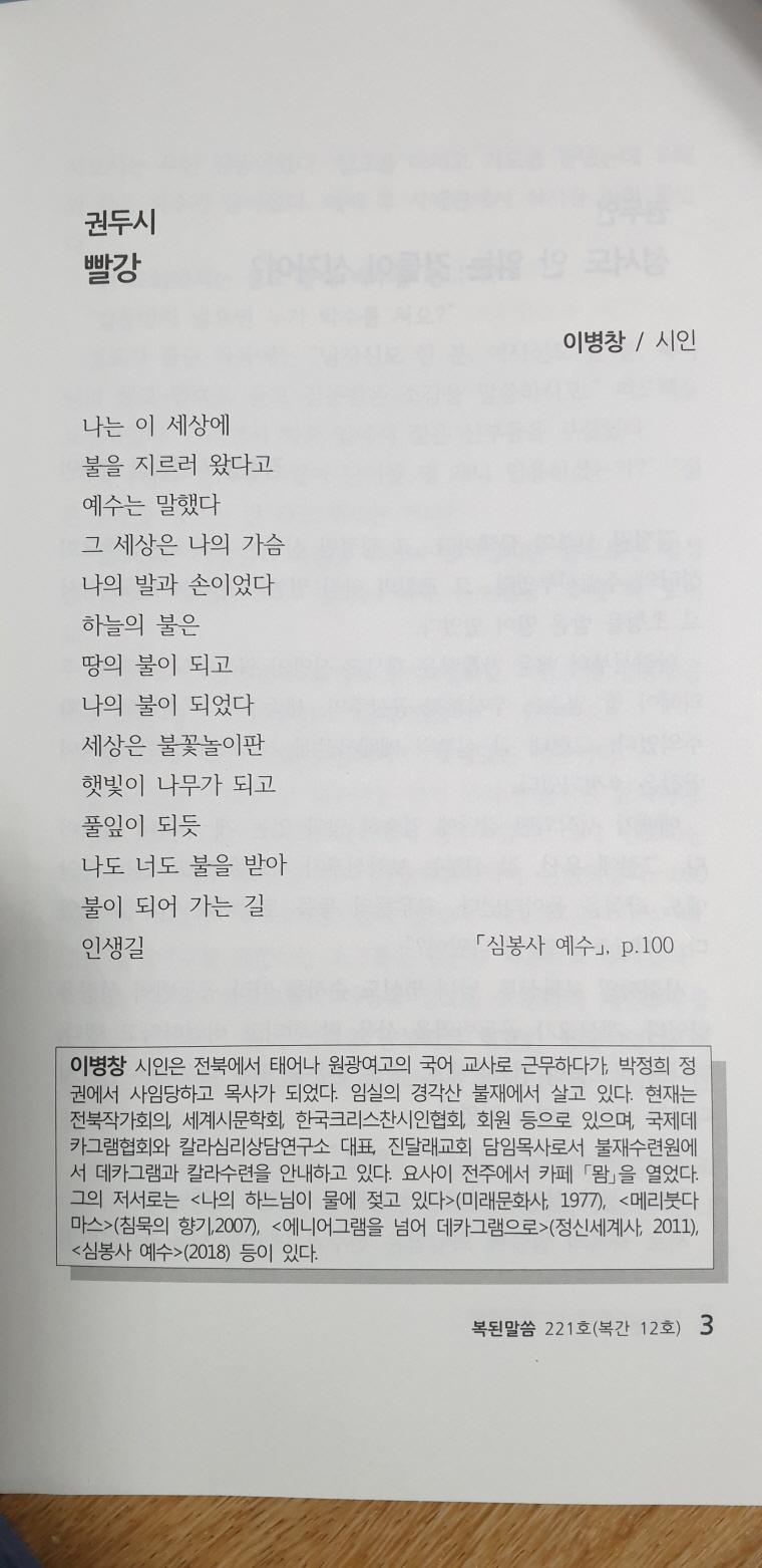 [꾸미기]KakaoTalk_20201108_050451627_02.jpg