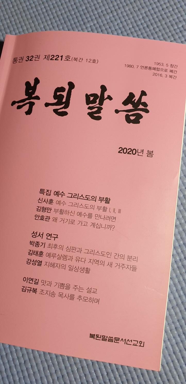 [꾸미기]KakaoTalk_20201108_050451627.jpg