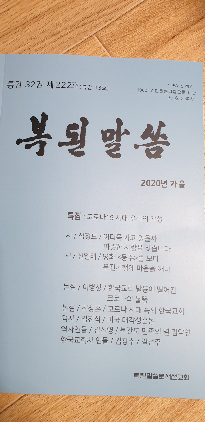 [꾸미기]KakaoTalk_20201108_050451627_01.jpg