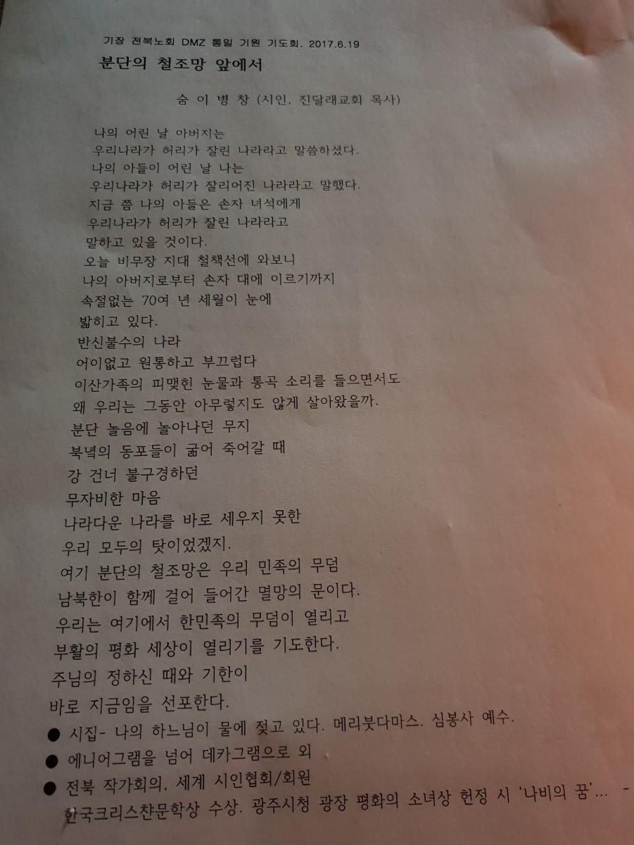 꾸미기_20181021_184541.jpg