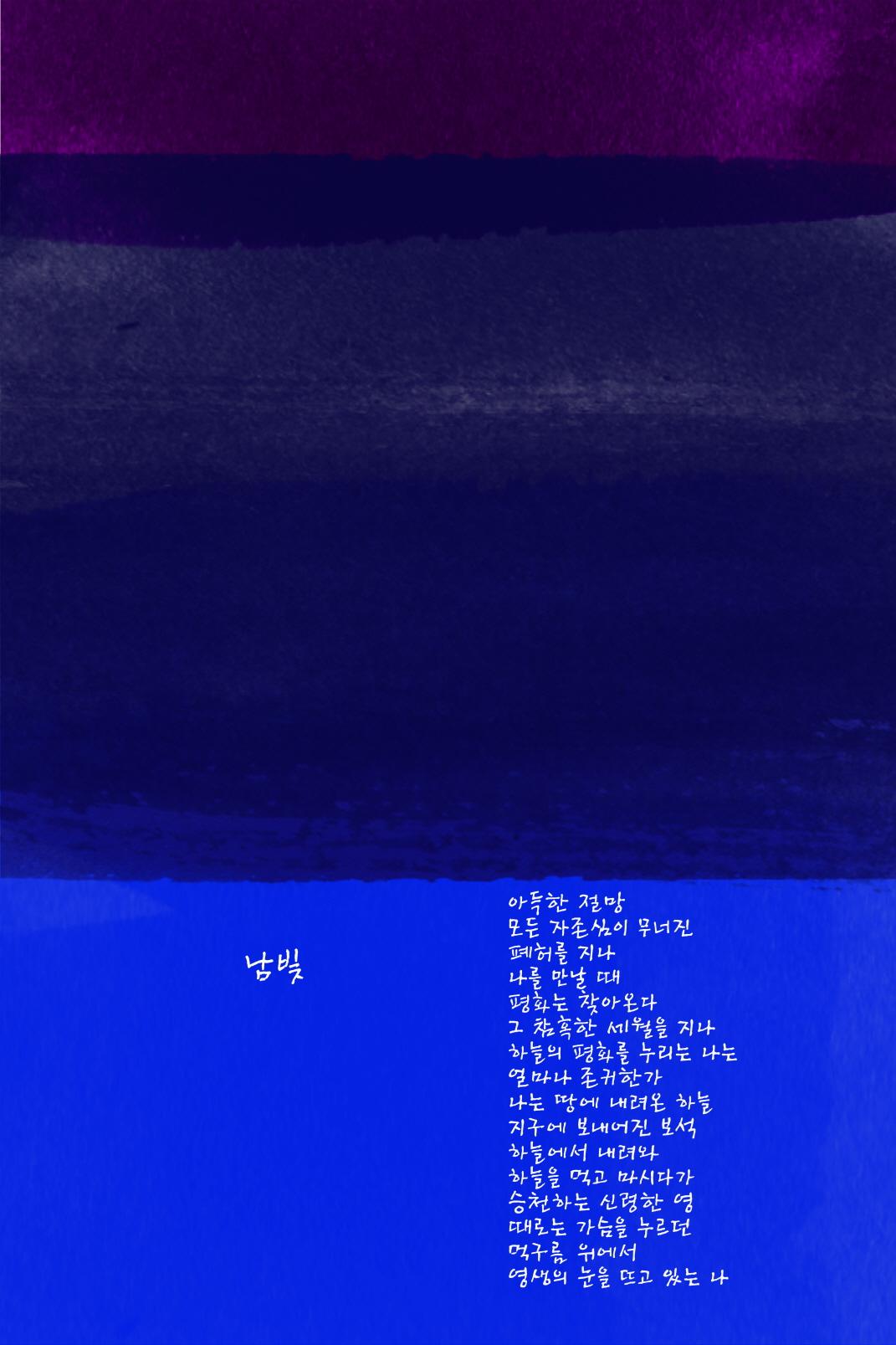 [꾸미기]남빛1.jpg