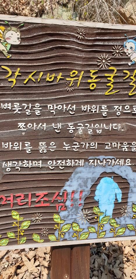 꾸미기_1555158350954-25.jpg