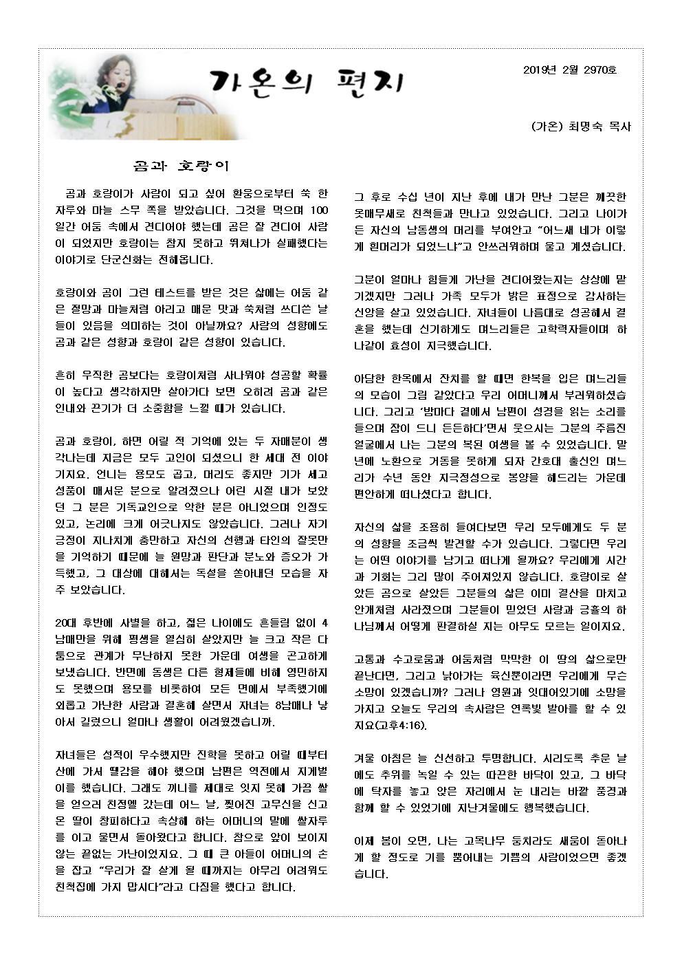 편지2월호001.jpg